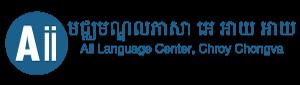 Aii Language Center, Chroy Chongva Campus